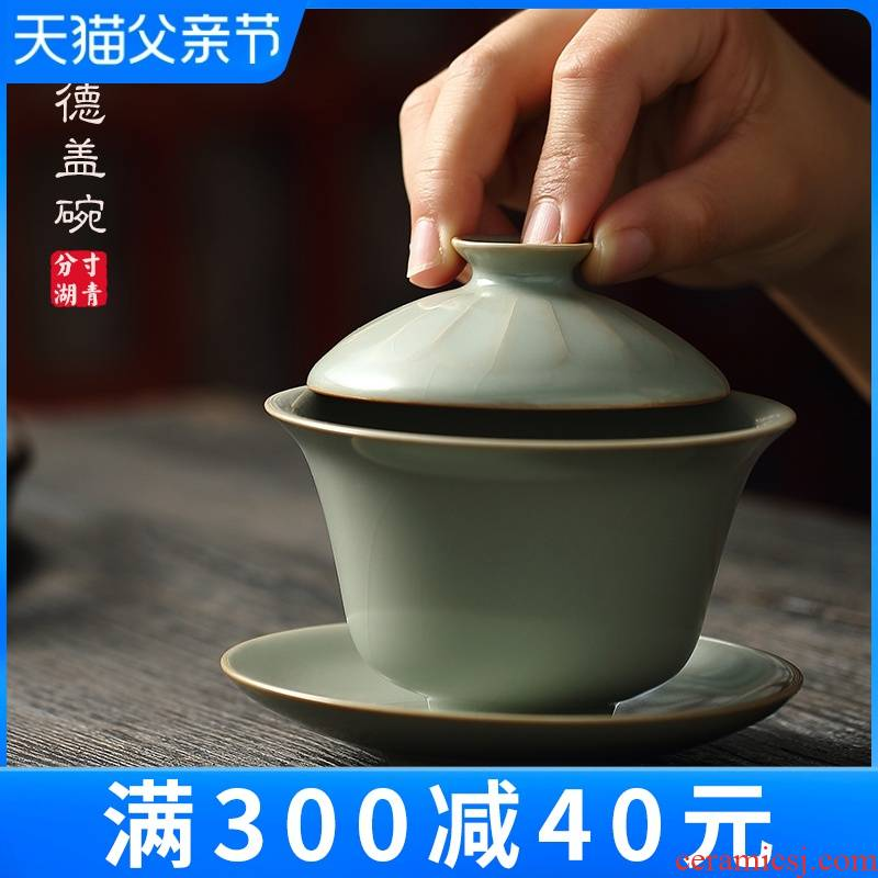 Jingdezhen measured your up ceramic tea bowl mingde only three tureen household kung fu tea set can keep open