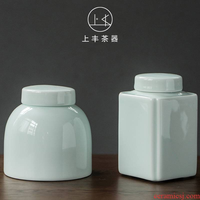 Feng we on green tea pot ceramic seal household size small storage tanks small caddy fixings celadon tea boxes
