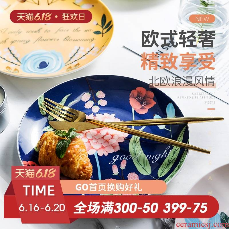 Fiji trent European ceramic creative network disk during the quotation household sweet dishes plate plate of beefsteak