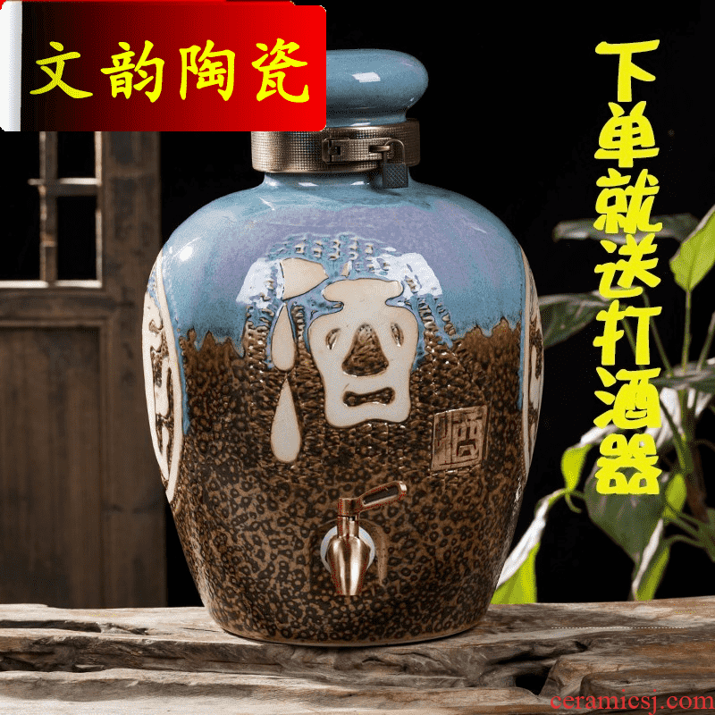 Wen rhyme jingdezhen earthenware jars antique ceramics hip it home 20 jins 10 jins of five sect wine jar