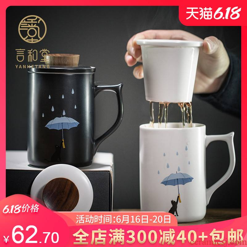 It is the cat office ceramic tea cup with cover filter keller cup household filter cup tea cup