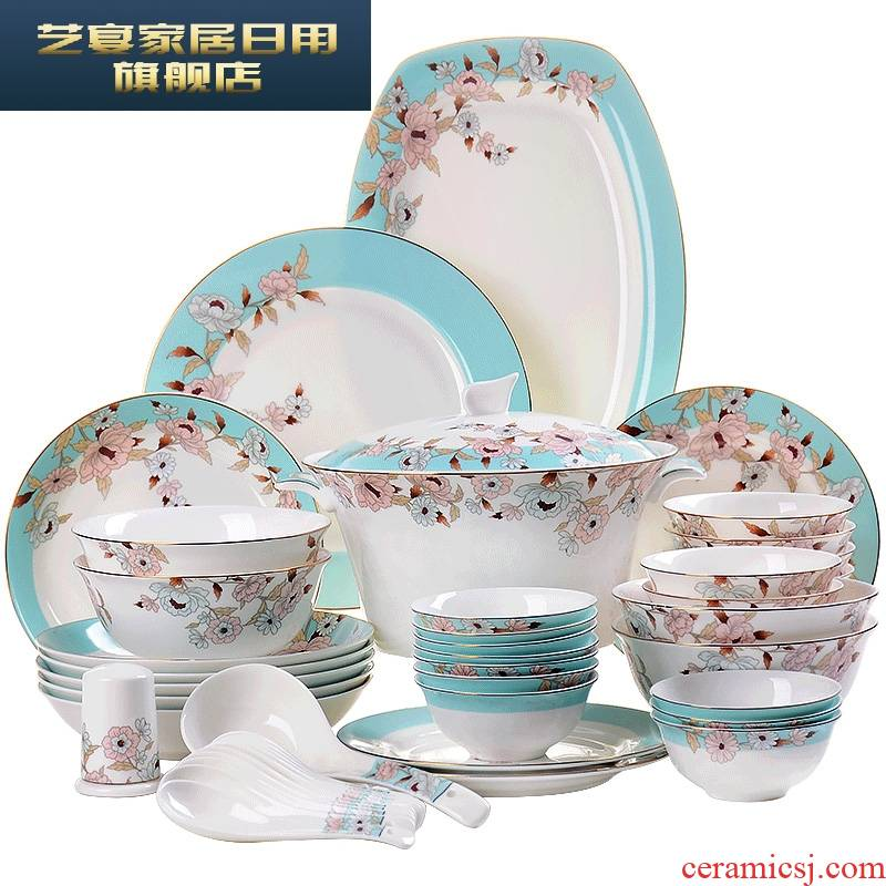 1 HMD tangshan ceramics from 60 head dishes suit household ipads porcelain tableware suit bowl dish bowl chopsticks combination