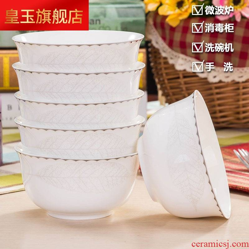 5 hj dishes suit household ipads porcelain jingdezhen ceramics tableware contracted Europe type eat bowl chopsticks bowl dish group