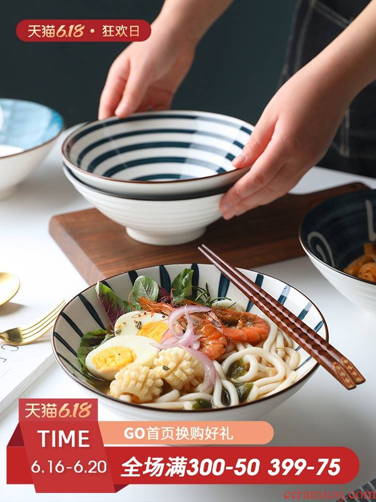 Fiji trent Japanese ceramics rainbow such use household rainbow such as bowl bowl mercifully hat to bowl of rainbow such as bowl of fruit salad bowl of tableware