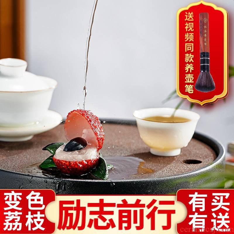 Creative trill in same color tea pet furnishing articles trill Creative boutique tea tea accessories for its ehrs flush