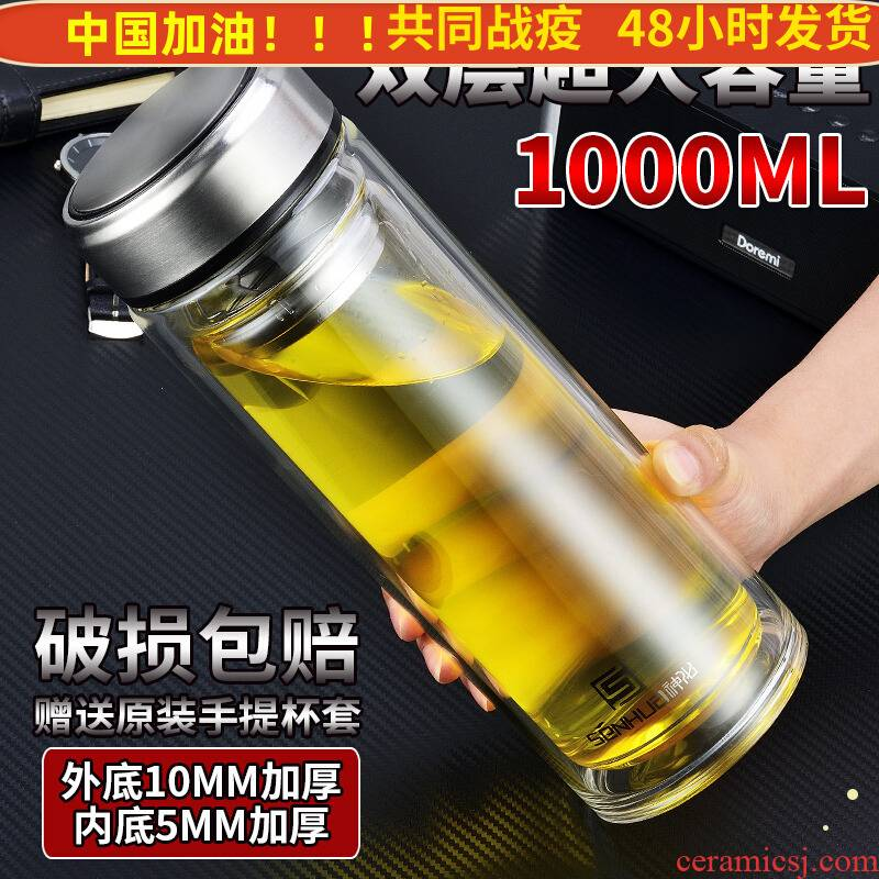 Double - layer tempered glass insulation cup large capacity 1 l l filter insulation to hold office tea cups