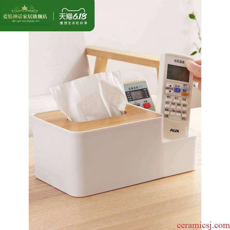 Bamboo cover desktop frame tissue box smoke box home sitting room tea table plastic remote receive a case