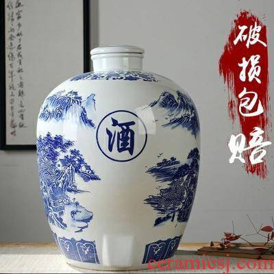 Ceramic household seal wine sprinkle, jar with cover 10 jins to hoard 20 jins liquor 50 kg archaize the brew