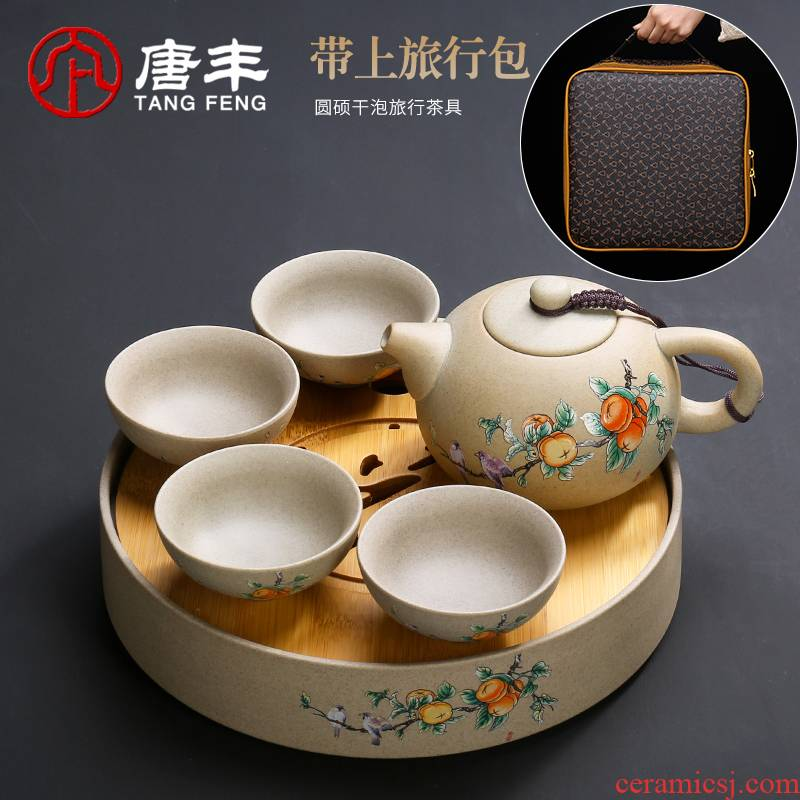 Tang Feng travel tea set suit small sets of dry tea cups dish portable car is suing contracted small tea table Z