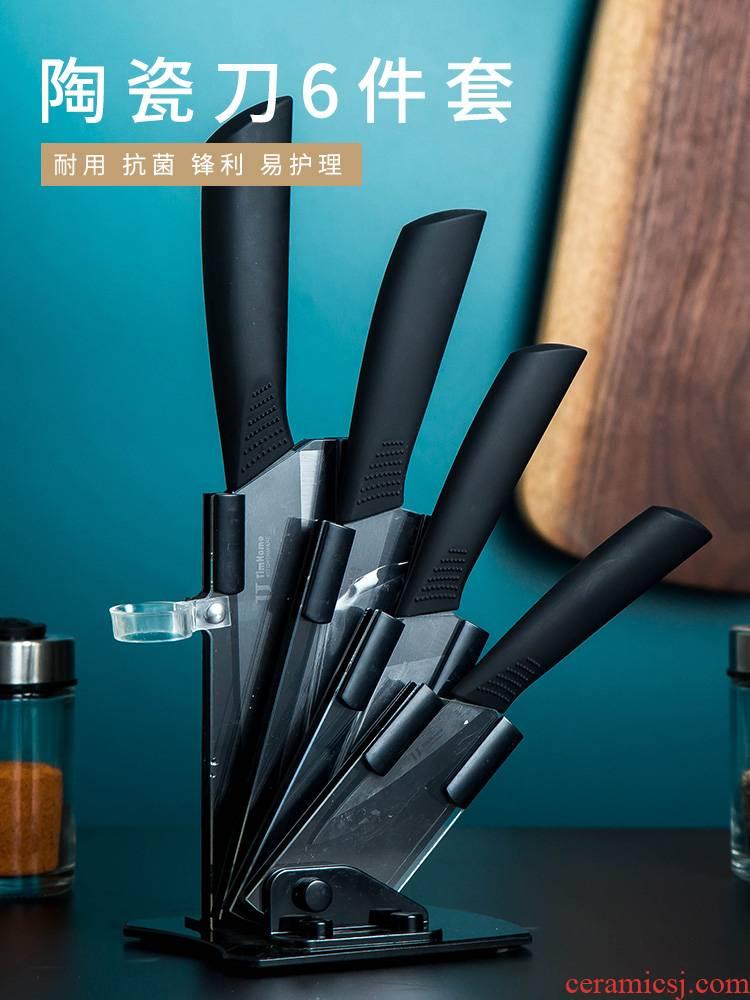 Black ceramic kitchen knife to fruit peeler six sets of household kitchen ceramic paring knife knife