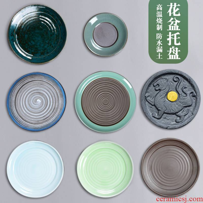 Ceramic move tray bottom plate of the base size of circular tap creative elder brother up with celadon pot special water pans