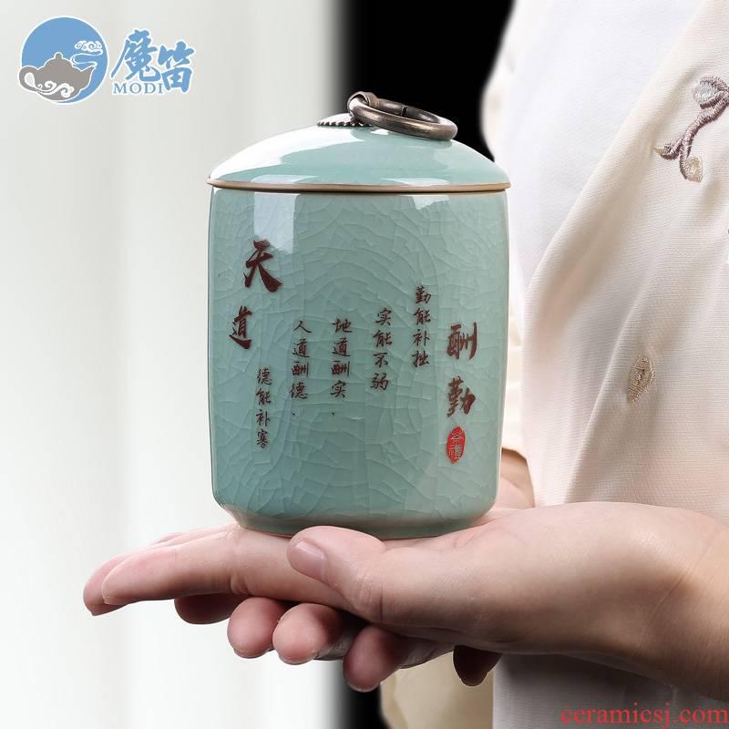 Flute elder brother up with small ceramic pu 'er tea pot seal pot celadon storage jar mini tea boxes
