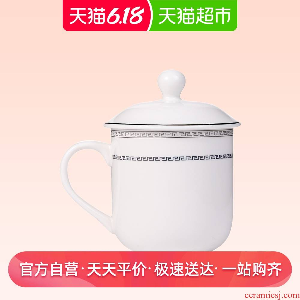 Arst/ya cheng DE 220 ml business office business meeting cup tea cup, cup with cover cup mark cup of water glass