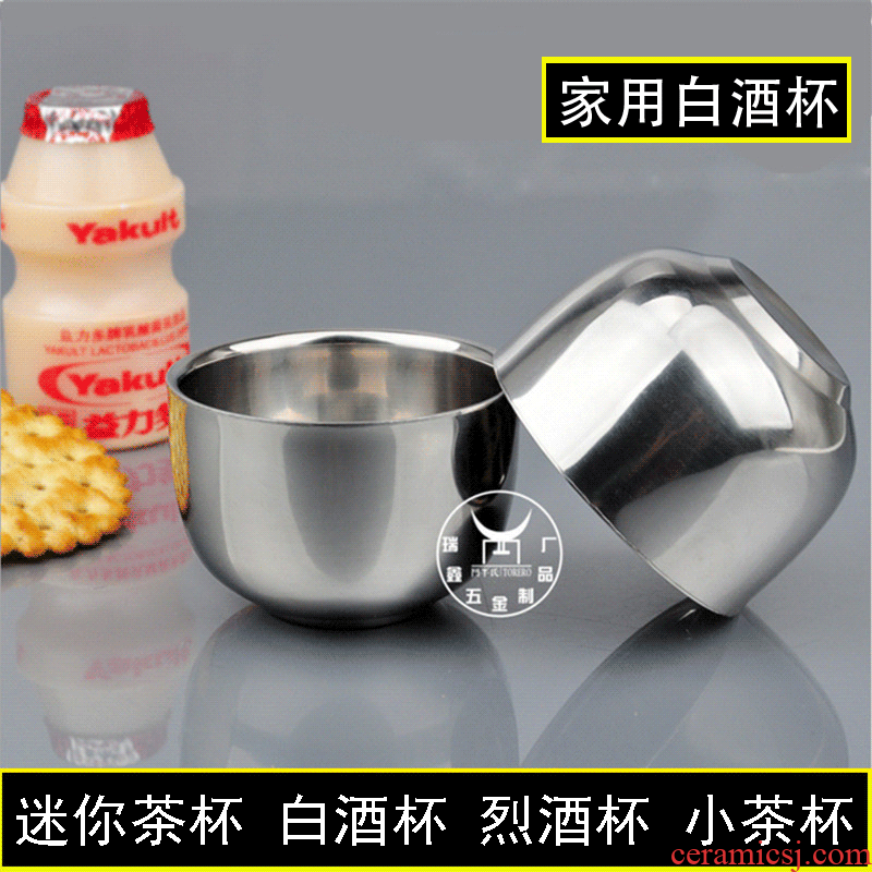 A small handleless wine cup 304 stainless steel suit bag mail liquor cup cup tea liquor home A 2 A second two mini