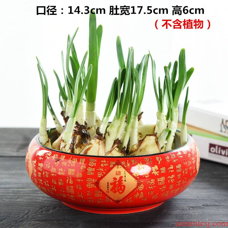 Chinese wind red refers to flower pot ceramic large diameter hole without copper bowl lotus grass other large hydroponic leaf of lotus