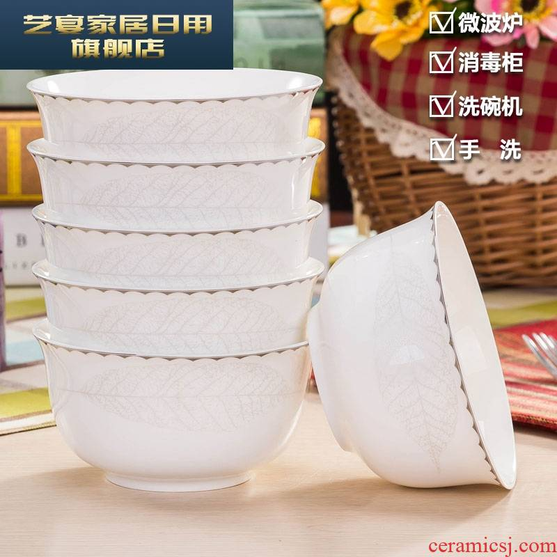1 hj dishes suit household ipads porcelain jingdezhen ceramics tableware contracted Europe type eat bowl chopsticks bowl dish group
