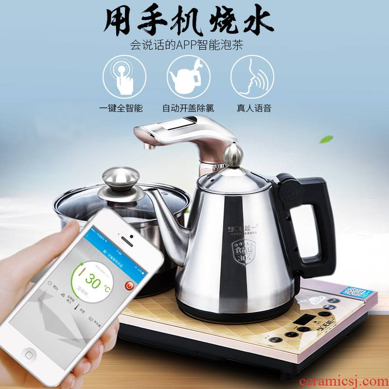 It still fang mobile intelligent control triad electric furnace kung fu tea set stainless steel kettle teapot