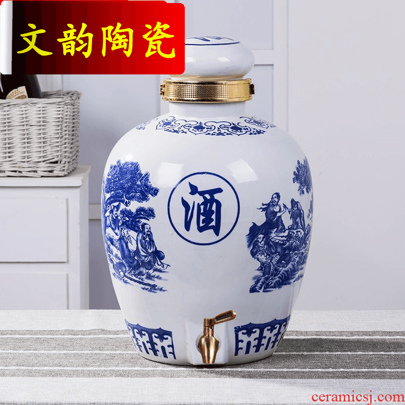 Wen rhyme of jingdezhen ceramics with cover with blue and white jars leading wine wine bottle bottle seal it wine