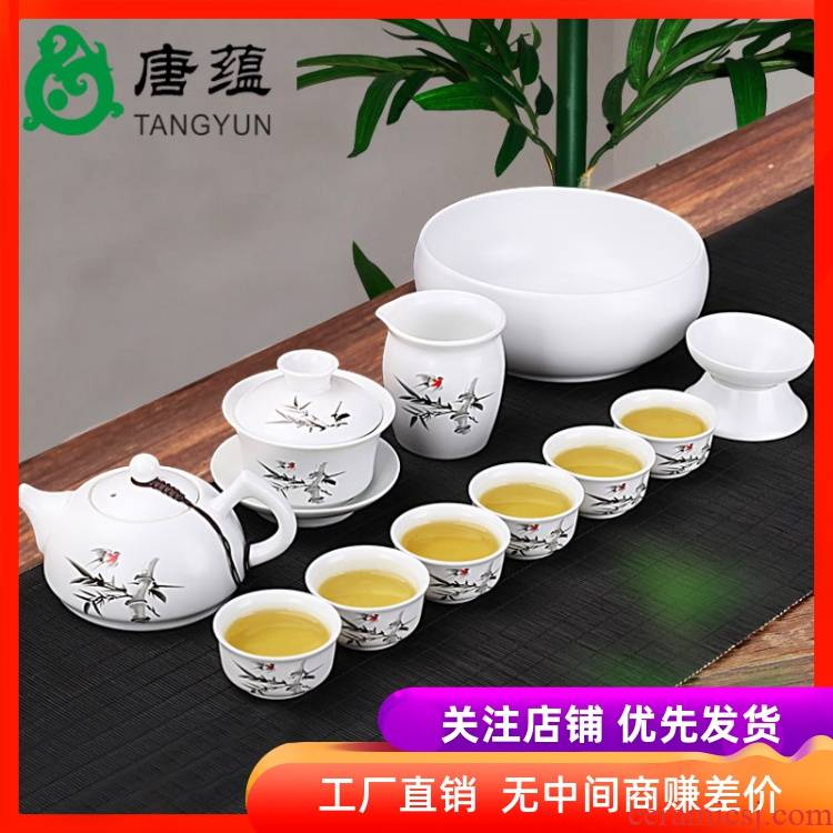 Jingdezhen up kung fu tea set suit household white porcelain ceramic cups the whole office to receive a visitor the teapot tea