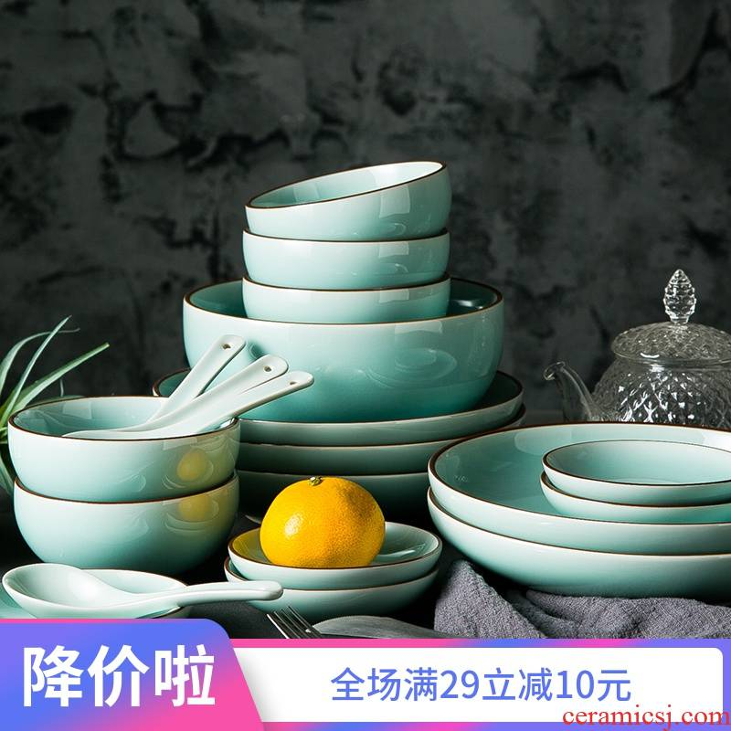 Chinese tableware suit home dishes combination of longquan celadon glaze ceramic dishes suit gift boxes