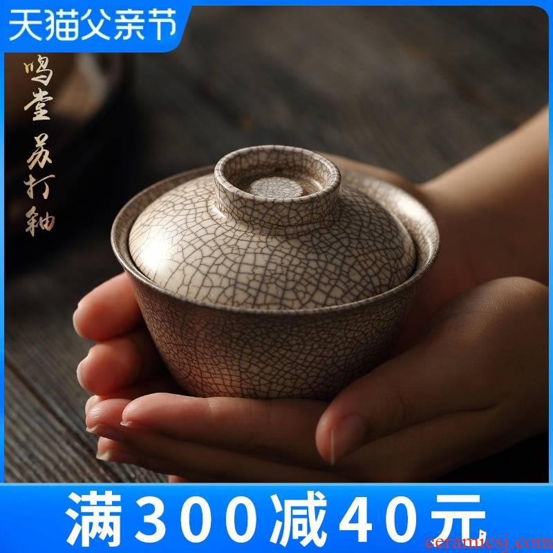 TaoMingTang soda glaze home only three tureen hand grasp pot of manual single tea ware jingdezhen ceramic tea bowl