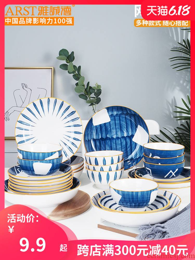 Ya cheng DE eat rice bowl, a single use Japanese hand - made home dishes and wind plate fine ceramic tableware plate