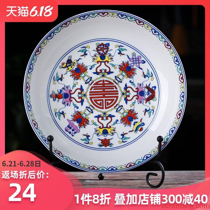 Jingdezhen ceramic dish dish dish home 8 inches deep dish ipads porcelain dish circular disc dumplings plate LIDS, western food