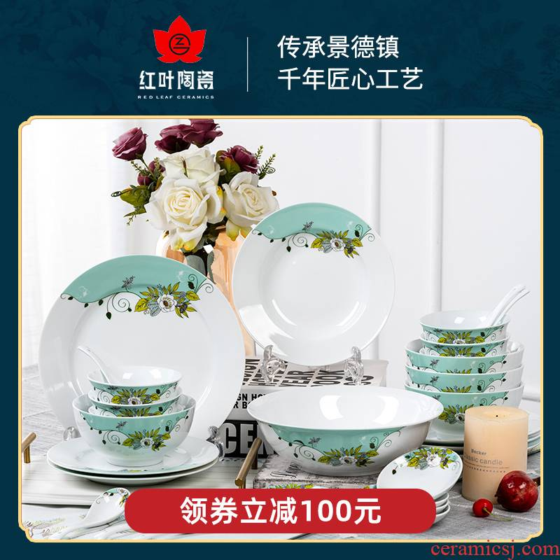 Red white porcelain tableware of pottery and porcelain suit dishes suit Chinese style household 30 bowls plates spoons says theemotions