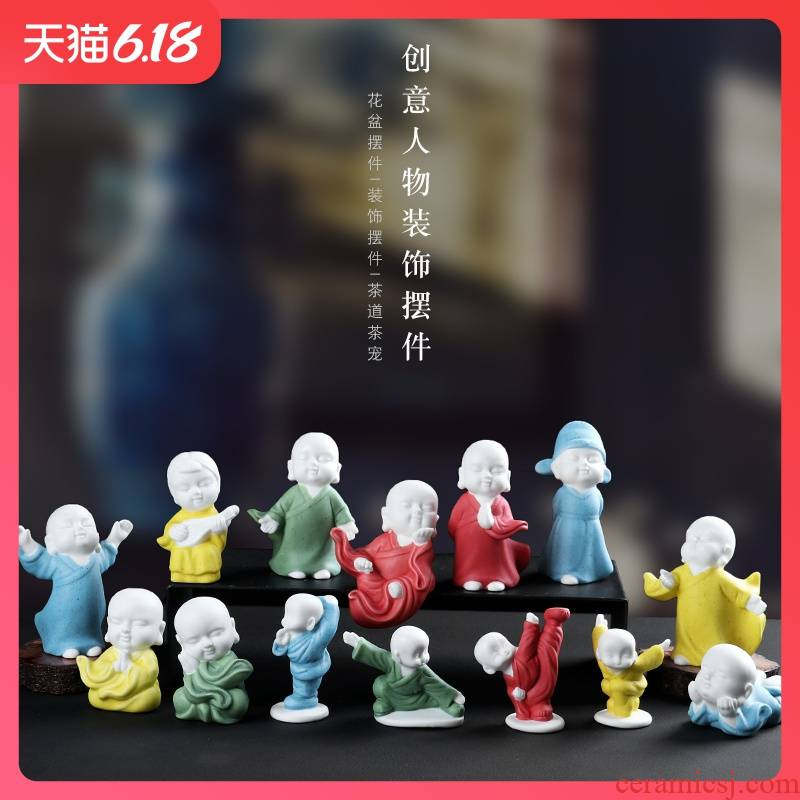 Creative ceramic color sand young monk furnishing articles of Chinese white tea pet pet play tea tea accessories car furnishing articles package mail