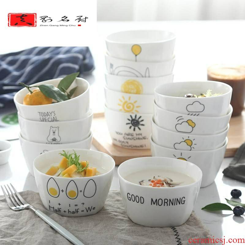 Ceramic bowl with only a single buy adult bowl meal contracted household contracted one single ordinary use