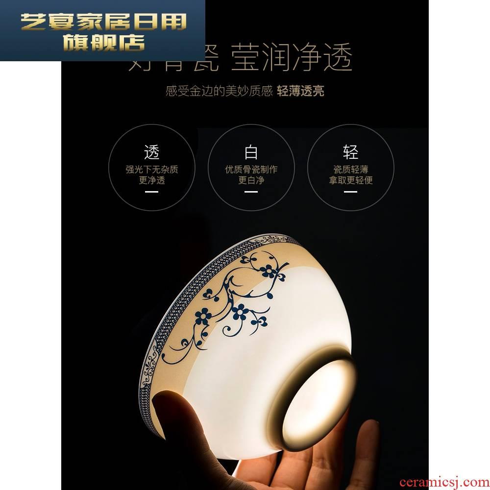 4 y dishes suit European household jingdezhen ceramic tableware ceramic bowl dish bowl chopsticks dishes creative dish bowl