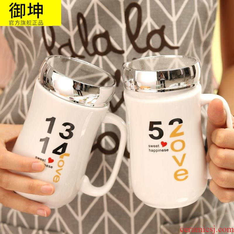 Creative express picking keller ceramic cup coffee cup water cup with cover a pair of han edition female students run out of the tide
