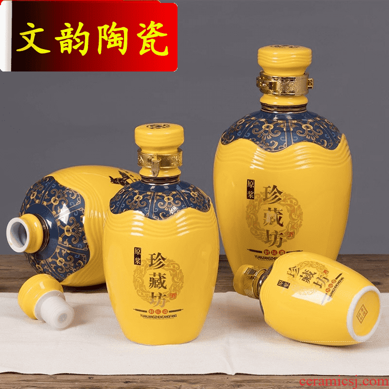 Wen rhyme ceramic antique bottles empty wine bottle decoration creative little hip with liquor jar of the household