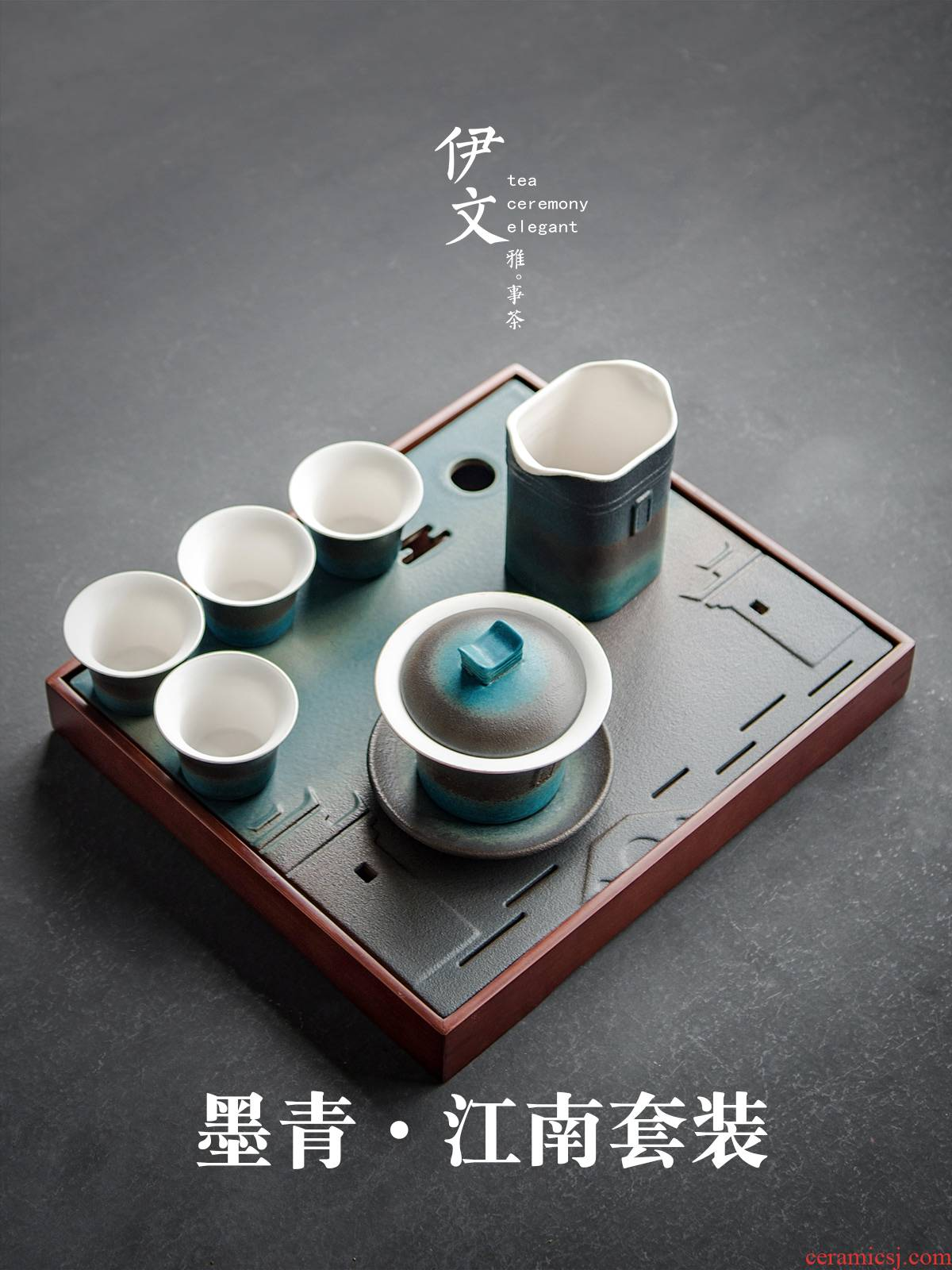 Evan ceramic kung fu tea sets contracted tureen tea cups of a complete set of Japanese office home tea gift box