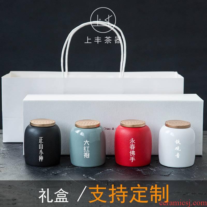 Feng tea pot ceramic seal on the mini small portable travel POTS tea tins tea warehouse custom - made