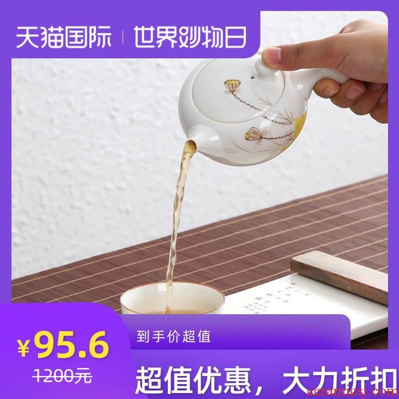 Hand - made ceramic crack cup travel portable kung fu tea set a pot of two cups of tea pot gift set custom logo