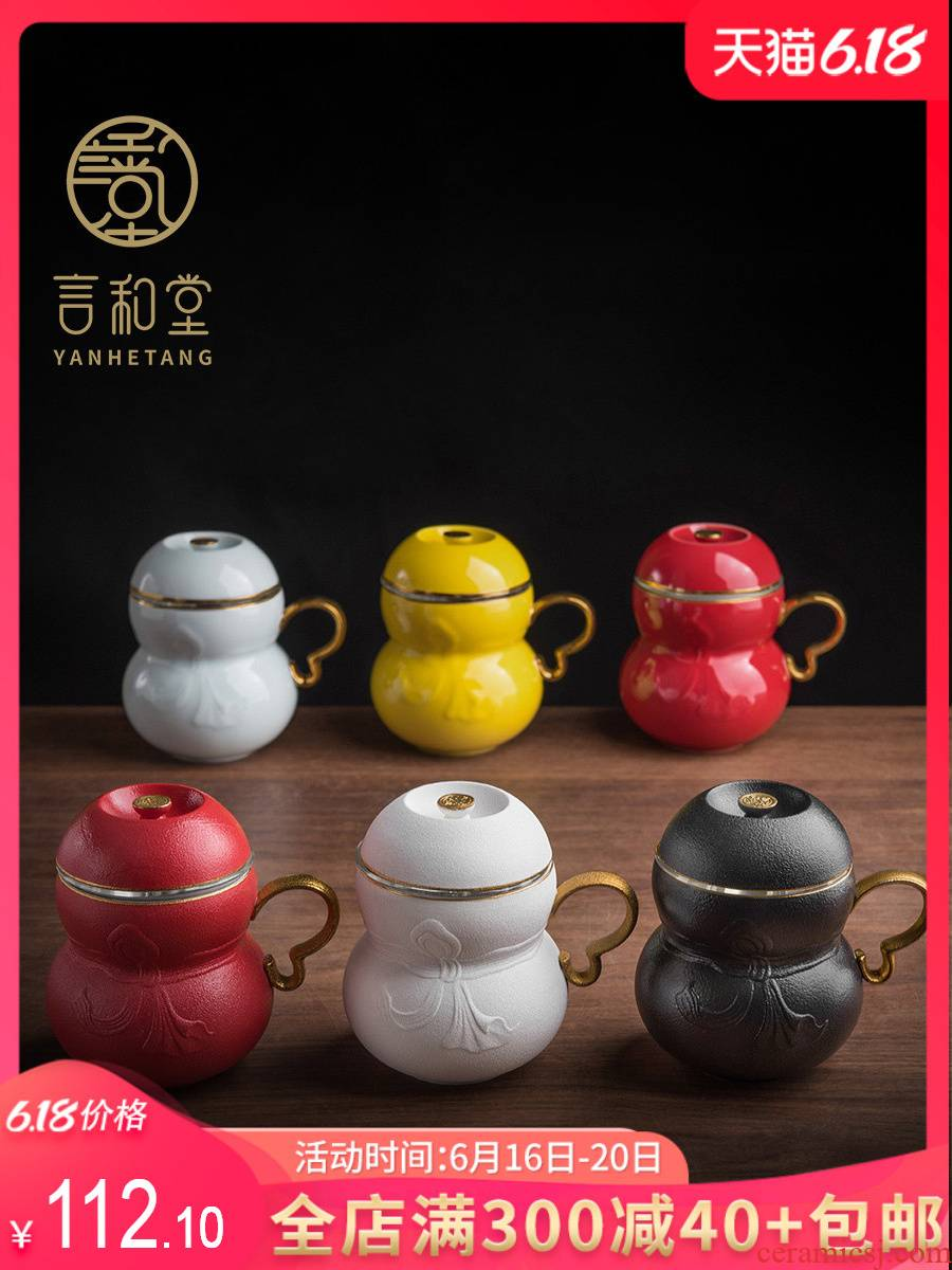 Gourd with cover filtration separation tea cups of tea cup tea cup office ceramic large house cup with water
