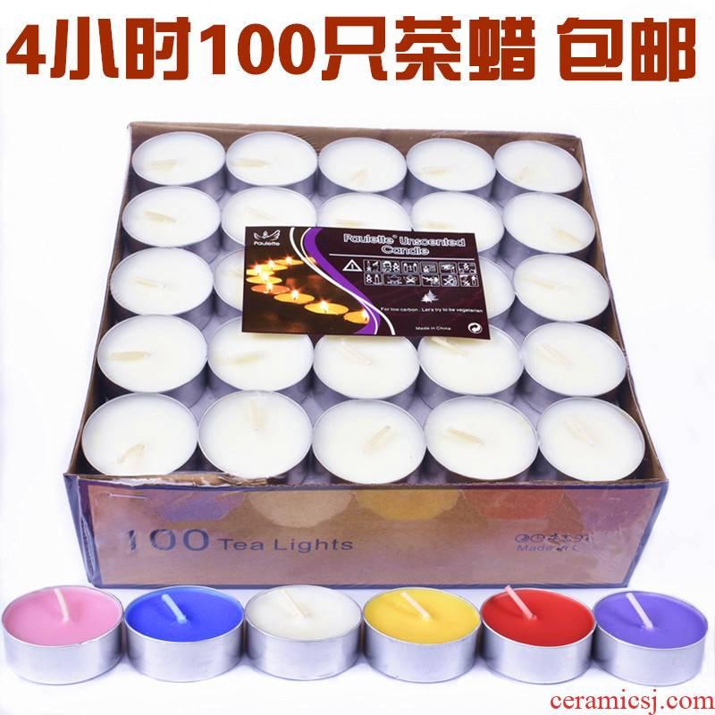 焟 household circular lamp based gets special - purpose boiled tea tea smoke - free grain of small based lamp oil heating