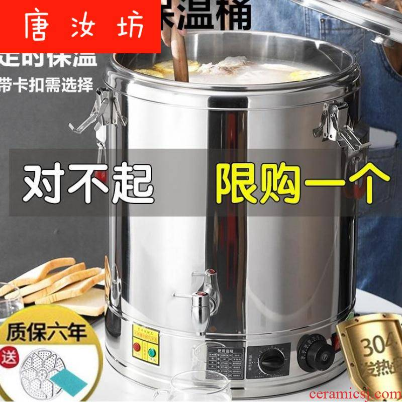Stainless steel wholesale dining room is multi - purpose soup barrels of high - capacity cooking ltd. catering tea barrel heat insulation barrels ltd.