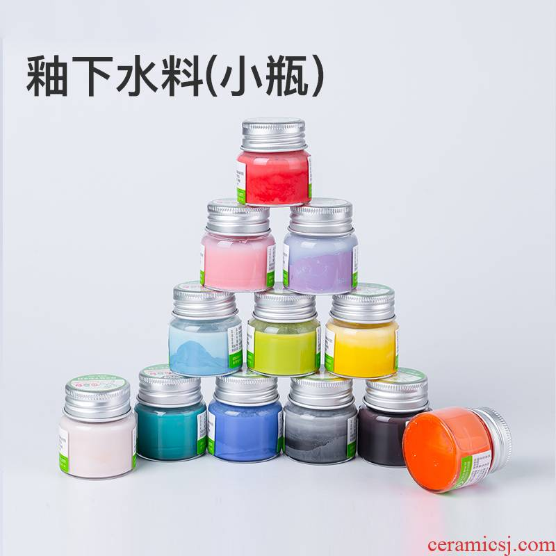 Under the glaze color pigment mixed with water material mix water pottery DIY hand Under the glaze see colour paint ceramic painting work