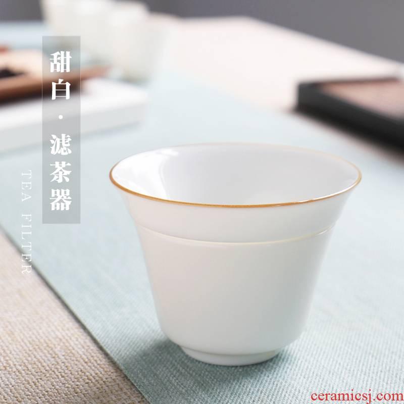 The Escape this hall kung fu tea set filter) of jingdezhen ceramic tea sweet white porcelain tea machine filter tea taking spare parts