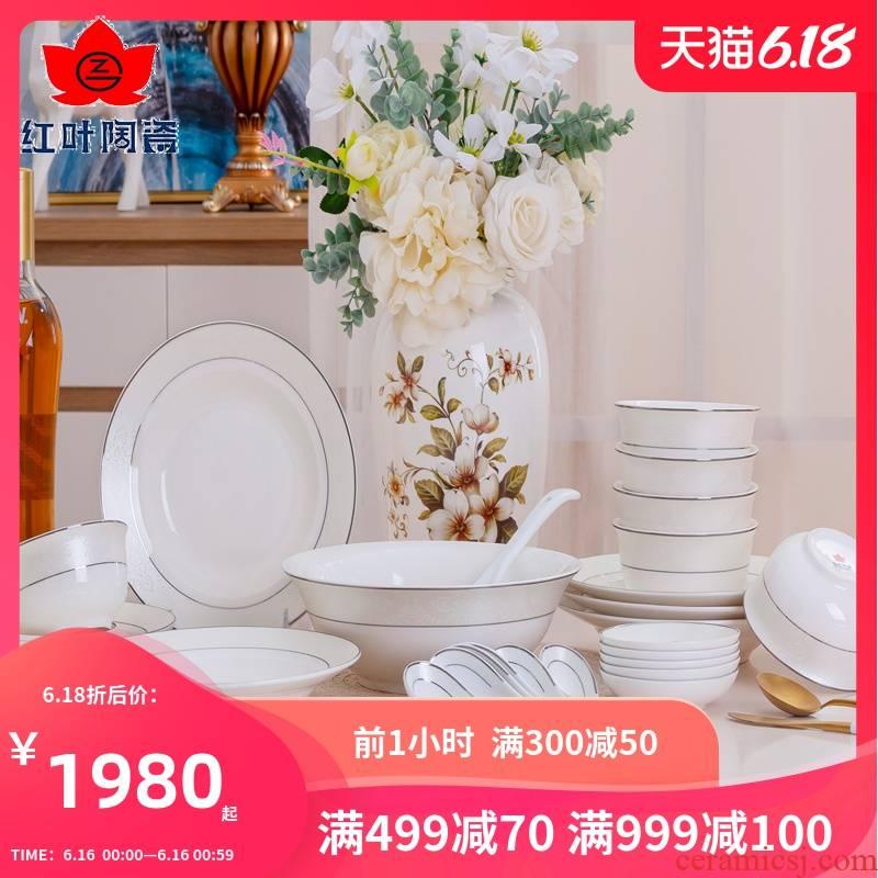 Red porcelain jingdezhen dishes suit household portfolio 26 head ice colors ipads porcelain