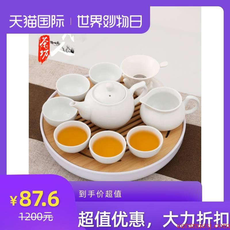 A complete set of white porcelain kung fu chaoshan simple ceramic tea set suit modern home sitting room tea tray teapot teacup