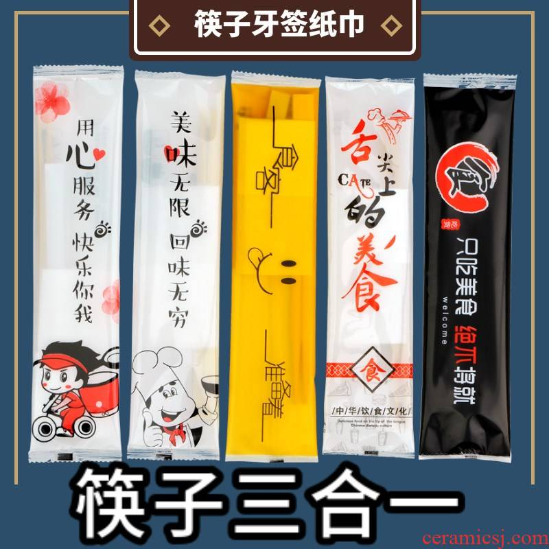 Take - away chopsticks three - piece Take - away packaging bag of fast food tableware the disposable chopsticks spoons tissue triad suits for