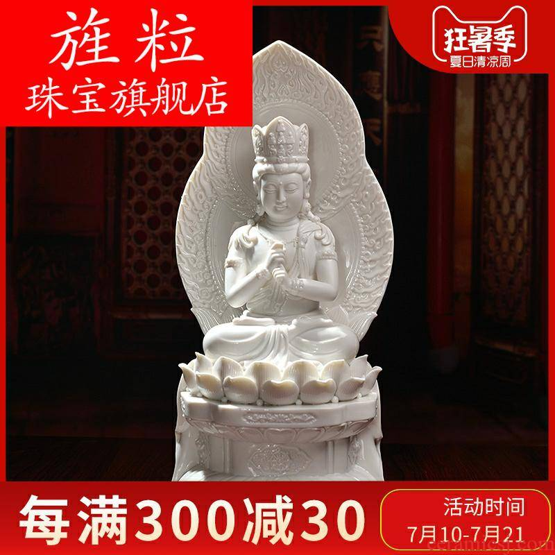 Bm furnishing articles dehua white porcelain ceramic figure of Buddha its Buddha great day which the Lou covering the Buddha D21-41