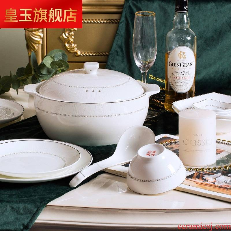 8 PLT jingdezhen cutlery set dishes European dishes home creative ipads porcelain ceramic bowl chopsticks dishes and practical