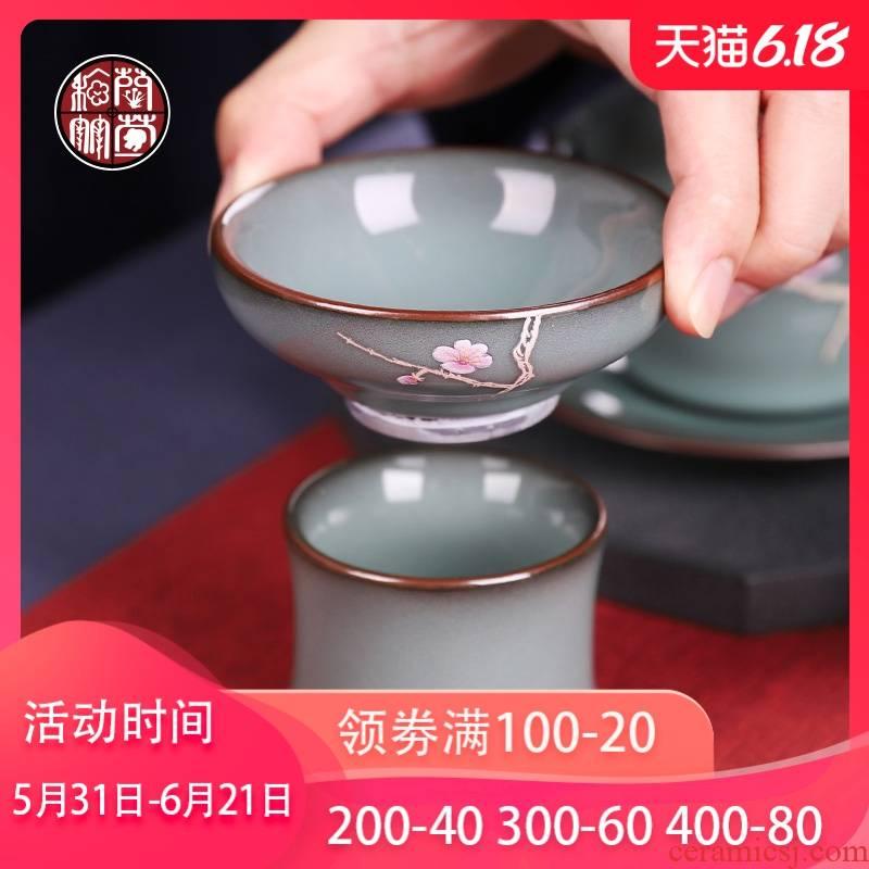 Ceramic) imperial tea filter kung fu tea set home tea tea tea strainer mesh with parts