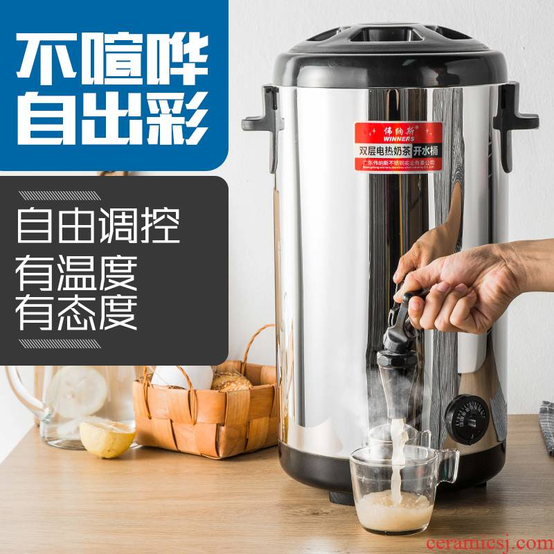 Large ltd. stainless steel electric heating milk tea barrel'm heat insulation barrels soymilk barrel double bucket KaiShuiTong soup barrels