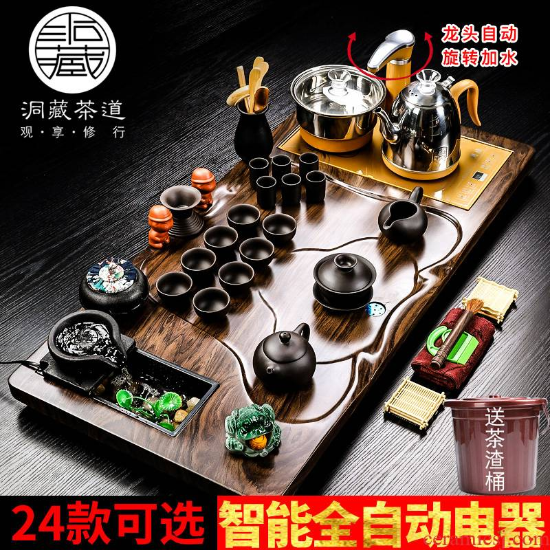 Kung fu tea set in floor household automatic induction cooker snap one solid wood tea tray of a complete set of ceramics