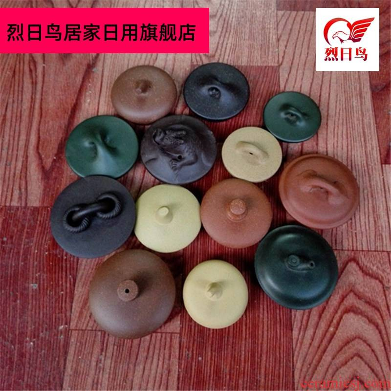 It the lid wu zhu lid cover red mud covered tea accessories purple sand cup lid